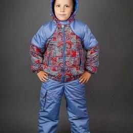 Комплекты верхней одежды - Костюм для мальчика демисезонный. Новый, 0