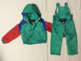 Куртки и пуховики - Детская верхняя одежда разных видов и размеров, 0