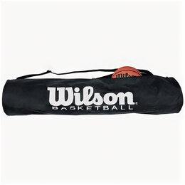 Дорожные и спортивные сумки - Сумка на 5 мячей Wilson Tube Bag, арт.WTB1810, 0
