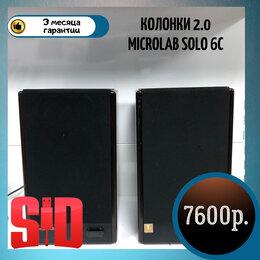 Компьютерная акустика - Компьютерная акустика Microlab Solo 6C, 0
