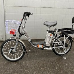 Велосипеды - Электрический велосипед Курьер, 0