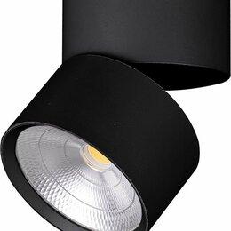 Споты и трек-системы - Спот настенно-потолочный светодиодный накладной 14,5 см черный 4000K AL520 32464, 0
