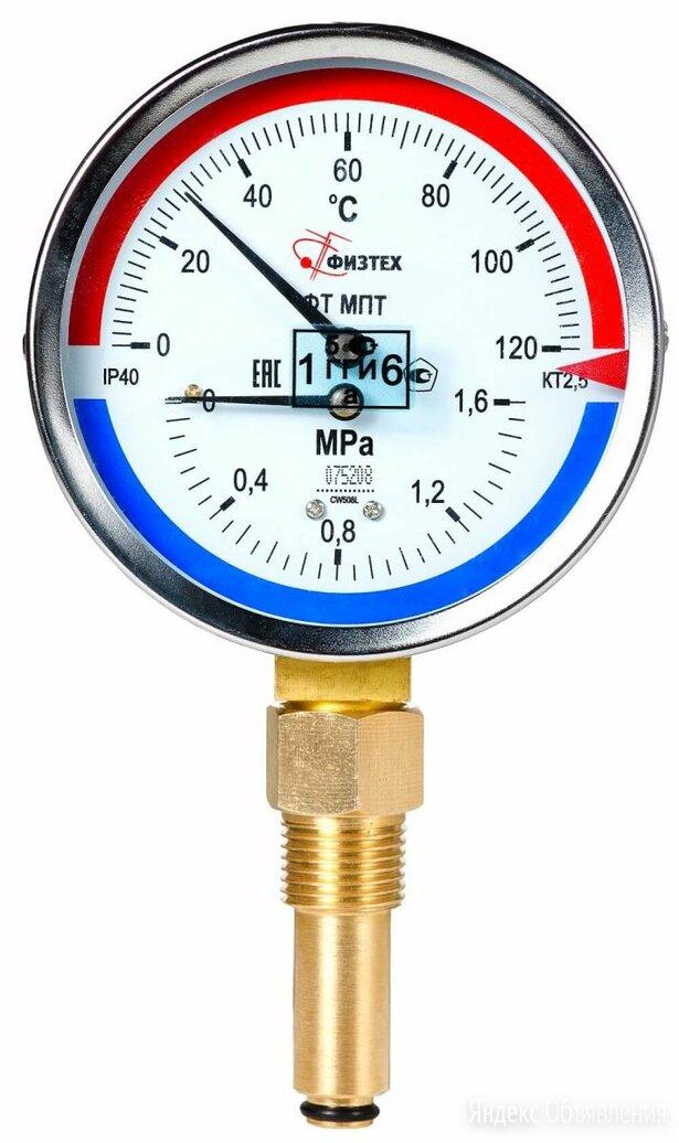 Термоманометры МПТ 0 - 1,6 МПа РШ (кт.2,5 / d.100 / G1/2 / IP40) L100 по цене 3072₽ - Аксессуары и запчасти, фото 0