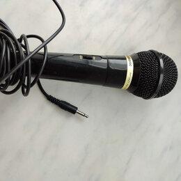 Микрофоны - Динамический микрофон Panasonic, 0