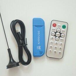 Прочие комплектующие - SDR-приёмник RTL2832U+FC0012, 0