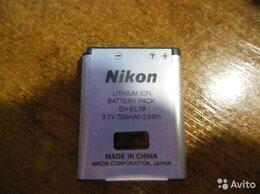 Аккумуляторы и зарядные устройства - Запчасти Nikon Coolpix новые, 0