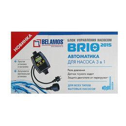 Защитная автоматика - Блок автоматики BELAMOS BRIO-2015, 0