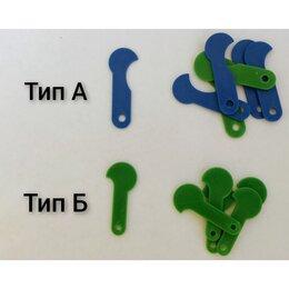 Брелоки и ключницы - Ключ-брелок (для тележек супермаркета), 0
