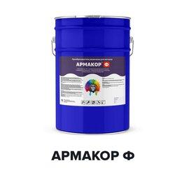 Краски - Преобразователь ржавчины для металла - АРМАКОР Ф…, 0