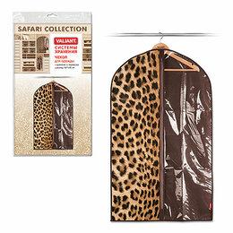 Одежда и обувь - Валиант Чехол для одежды малый, 60*100 см, леопард VAL LC005, 0