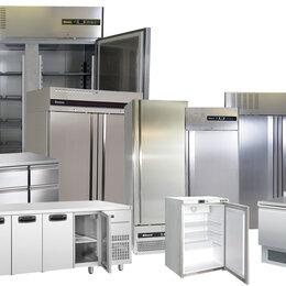 Ремонт и монтаж товаров - Механик по ремонту холодильного и торгового оборудования, 0