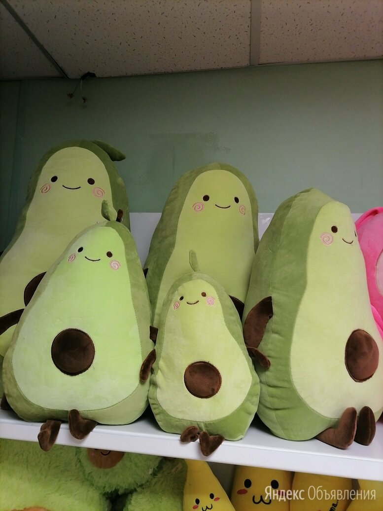 Авокадо по цене 400₽ - Мягкие игрушки, фото 0