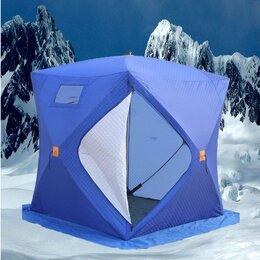 Туристическая посуда - Палатка куб для зимней рыбалки утепленная, 0