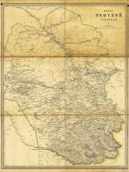 Гравюры, литографии, карты - 1871 год. Большая карта Томской Губернии издания…, 0