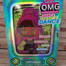 Куклы и пупсы - LOL(ЛОЛ) OMG Dance Virtuelle, 0