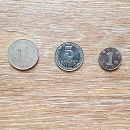 Монеты - Монеты зарубежные Китай, Украина, Таиланд всего 5 шт., б/у, 0
