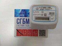 Счётчики газа - Счетчик газа СГБМ-1,6 Бетар, 0