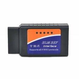 Диагностические сканеры и тестеры - Сканер 1.5 Wi-fi для iOs, 0