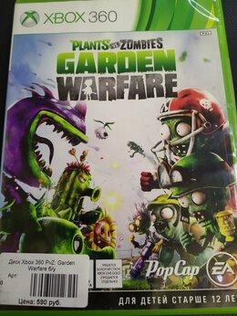 Игры для приставок и ПК - Диск Xbox 360 PvZ: Garden Warfare, 0
