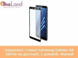 Защитные пленки и стекла - Защитное стекло Samsung Galaxy A8 (2018) на…, 0