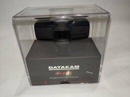 Видеорегистраторы - Видеорегистратор DATAKAM G5-REAL Pro BF, 0