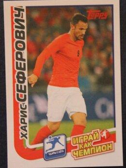 Спортивные карточки и программки - Футбол. Харис Сеферович (Швейцария), 0