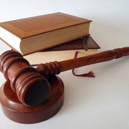 Адвокаты - Адвокат., 0