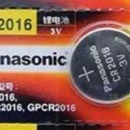 Батарейки - Батарейка Panasonic CR2016, 0