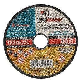 Диски отрезные - Абразивный диск Луга Отрезной круг по металлу…, 0