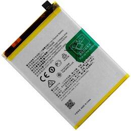Аккумуляторы - Оригинальные аккумуляторы для Realme, 0