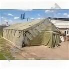 Палатки - Палатка ПМК, 0