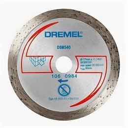 Диски отрезные - Алмазный отрезной диск Dremel DSM20 для плитки…, 0