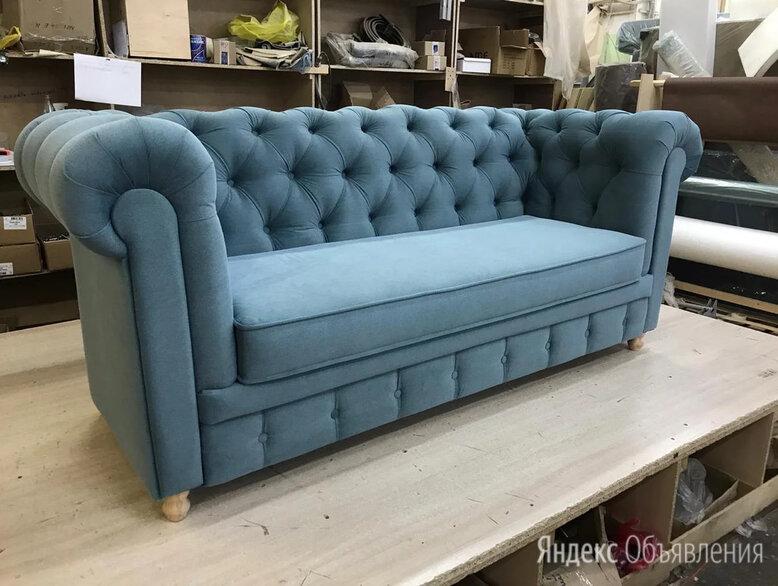 Диван Baby Chester blue нераскладной по цене 38000₽ - Диваны и кушетки, фото 0