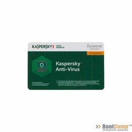 Программное обеспечение - ПО Kaspersky Anti-Virus Russian Edition. 2-Desktop 1 year Renewal Card, 0