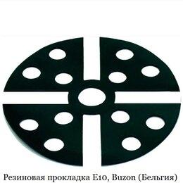 Подложка - Резиновая прокладка E10, Buzon (Бельгия), 0