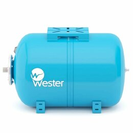 Расширительные баки и комплектующие - Гидроаккумулятор WAO-150 Wester горизонтальный (доставка по городу, 150 литров), 0