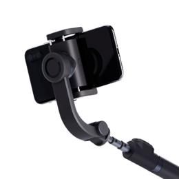Штативы и моноподы - Стабилизатор трипод для смартфона Xiaomi Yuemi Bluetooth single axis stabilizer, 0