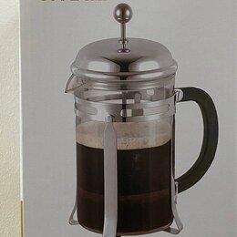 Заварочные чайники - Чайник френч пресс 850мл, 0