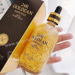 Маски и сыворотки - Эликсир сыворотка с золотом 24К goldzan, 0