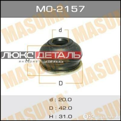 MASUMA MO2157 Пыльник опоры шаровой 20х42х31  по цене 162₽ - Ходовая , фото 0
