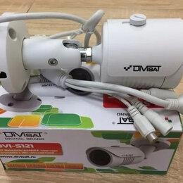 Видеокамеры - Уличная IP камера 2 Mpix (1920 1080) DVI-S121, 0