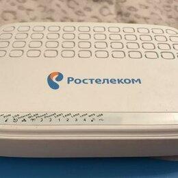 Проводные роутеры и коммутаторы - Новый Роутер Маршрутизатор Ростелеком с Wi-Fi, 0