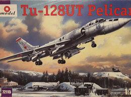 Сборные модели - Модель 72115 Tupolev Tu-128UT Pelikan Amodel 1/72, 0