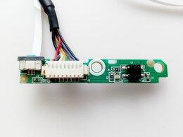 Запчасти к аудио- и видеотехнике - TV3210-ZC25-03(B) KB-6160 ИК-приемник, 0