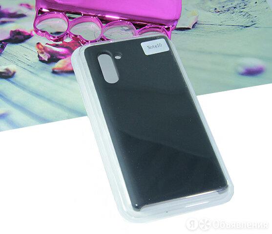 Чехол-накладка для Samsung N970 Note 10 SILICONE CASE NL черный (3) по цене 340₽ - Чехлы, фото 0