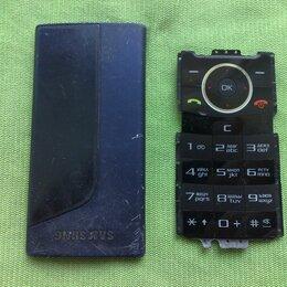Корпусные детали - Задняя крышка и клавиатура на Samsung SGH-X520, 0