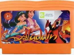 Игры для приставок и ПК - Картридж Аладдин (Aladdin) Русская Версия (8…, 0