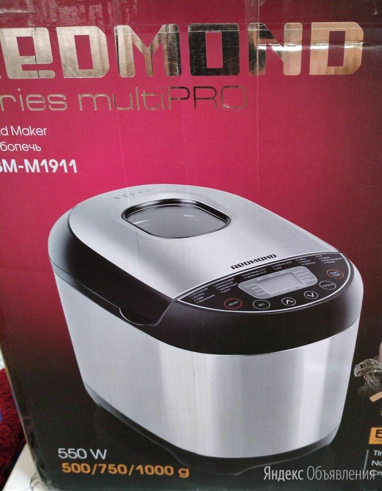 Хлебопечка redmond rbm-m1911 по цене 2000₽ - Аксессуары и запчасти, фото 0