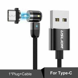 Зарядные устройства и адаптеры - Магнитный кабель для зарядки телефона Type-C, 0