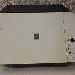 Принтеры и МФУ - струйный МФУ CANON MP210, 0